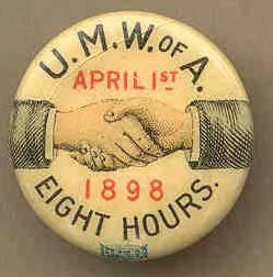 pin-umwa-8-hour